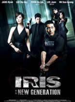 IRIS2电影版