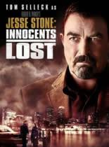 杰西警探:失踪的无辜者