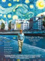 午夜巴黎/午夜・巴黎