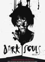黑暗之魂/黑暗灵魂