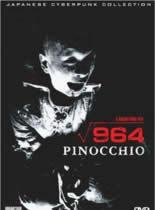 匹诺曹964号