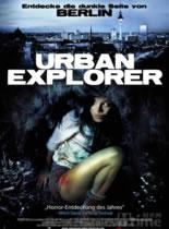 城市探险者/噬血地道
