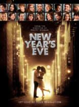 新年前夕/缘满除夕夜/新年前夜
