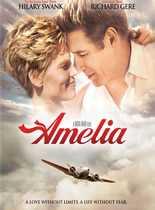 艾米莉亚/艾美丽雅:伴你起航/艾米利亚
