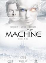 机器人/机械危情