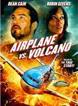 飞机VS火山