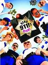 雷诺911:迈阿密/迈阿密疯云
