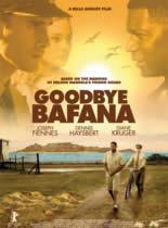 再见巴法纳/再见曼德拉
