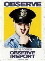 我要做警察
