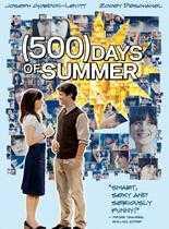 和莎莫的500天/初恋500天