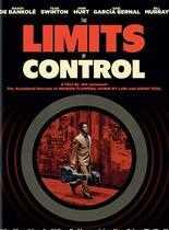 极限控制/控制的极限