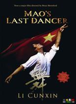 最后的舞者/最后的芭蕾/舞遍全球