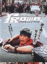 麻辣开锁王电影版