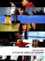 电影社会主义/社会主义电影