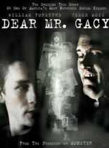 亲爱的盖西先生