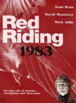 血迷宫1983/血色侦程1983