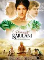 夏威夷公主
