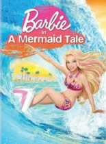芭比之美人鱼历险记