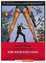 007最高机密