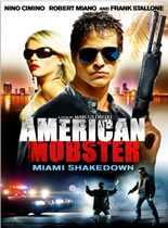 美国黑帮2:迈阿密大劫案/美国流氓:迈阿密勒索/这就是我