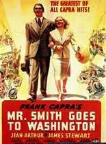 史密斯先生到华盛顿/史密斯游美京/史密斯先生上美京/民主万岁
