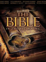 圣经-创世纪
