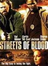 血街/被谋杀的警察