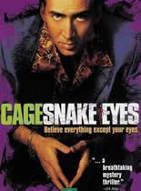 蛇眼/天眼追凶