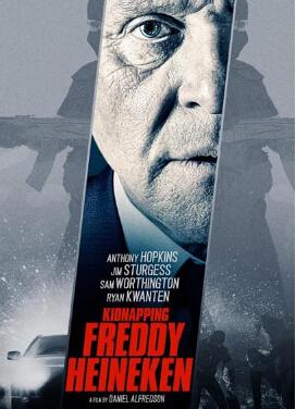 绑架弗雷迪·喜力