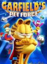 加菲猫势力/加菲猫的宠物特攻队
