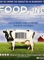 食品公司/毒食难肥
