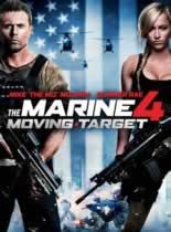 海军陆战队员4