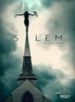 塞勒姆 第二季