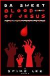 耶稣的甜血
