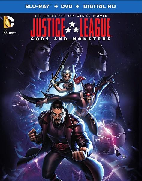 正义联盟:神明与怪物