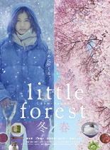 小森林.冬春篇