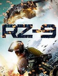 无人机代号:RZ-9