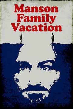 曼森家族的假期未分级版