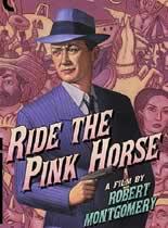 血洒胭脂马/骑上粉红马