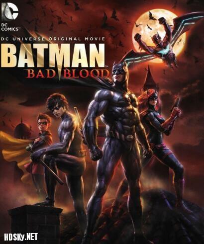 蝙蝠俠:血脈恩仇